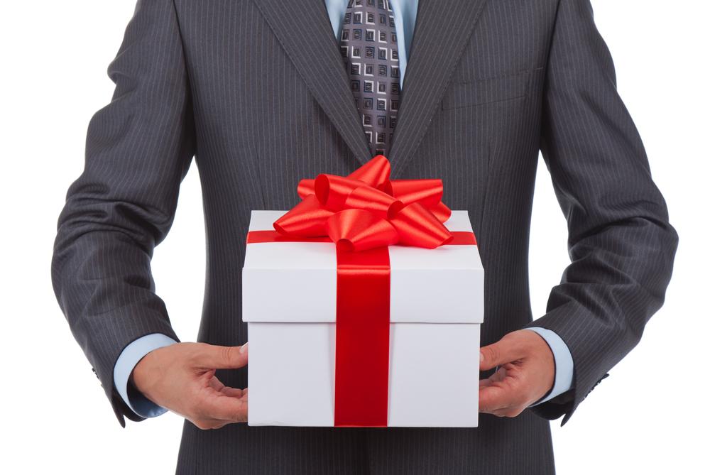 la-rentabilidad-de-los-regalos-por-domiciliar-la-nomina