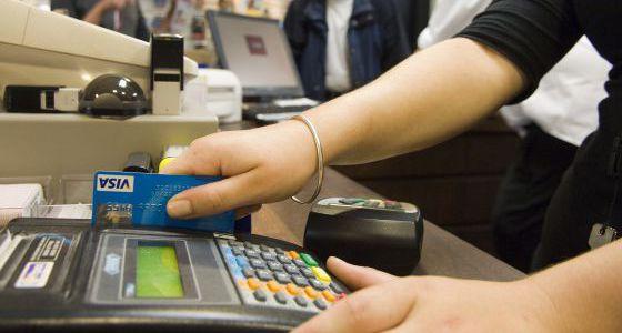 Reclamar a los bancos diferencias entre quejas y reclamaciones