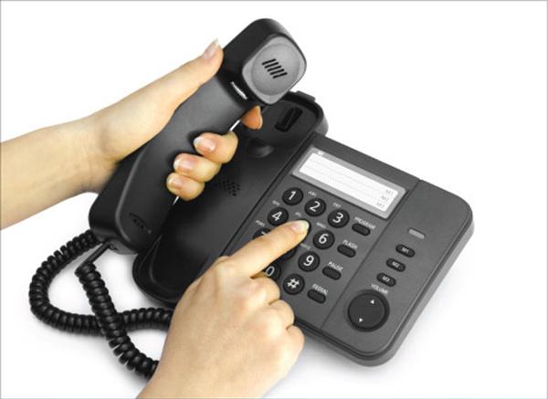 El juego de las palabras encadenadas-http://opcionis.com/blog/wp-content/uploads/2015/05/trucos-para-para-evitar-llamadas-al-902-y-otras-lineas-de-tarificacion-especial.jpg